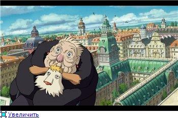 Ходячий замок / Движущийся замок Хаула / Howl's Moving Castle / Howl no Ugoku Shiro / ハウルの動く城 (2004 г. Полнометражный) - Страница 2 9d15bb07b694t