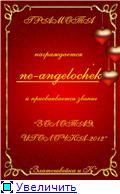 """Новый год на """"Златошвейке""""!!! - Страница 2 E4f9f71686c2t"""
