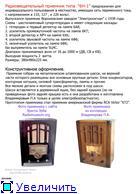Радиоприемник 6Н-1. A2df7e60d3f9t