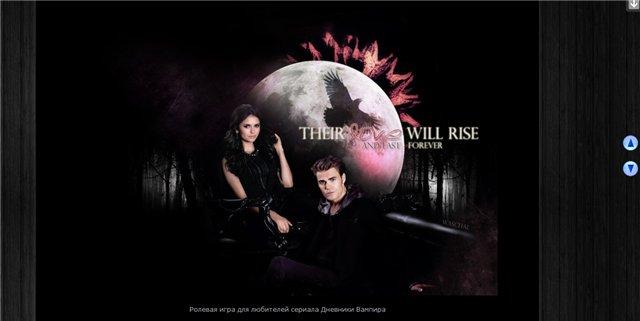 The Vampire Diaries: Fight Inside 75eca21954bd