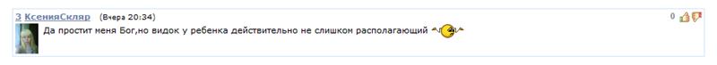 """Новости """"дом 2"""" и слухи ...фото участников - Страница 10 Bdaed27696fb"""