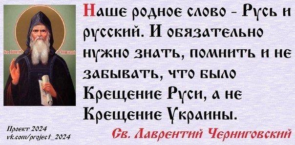 На Украине строят концлагеря для депортации русского населения 89ff552b43dd