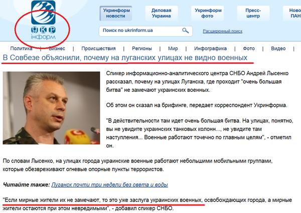 Новости устами украинских СМИ - Страница 42 3c56bc56717b