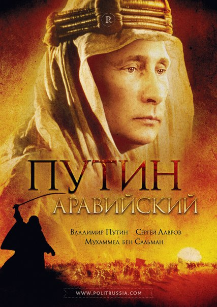 Vladimir Putin Thread - Page 7 B0136f72edf1