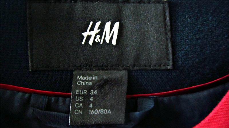 Красивый жакетик от h&m  94e3bc1cc4e9