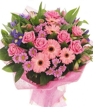 Поздравляем с Днем Рождения Марину (Заграйка) 859233b4adc2t