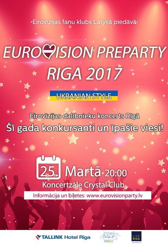 Евровидение - 2017 - Страница 2 4a71b67f3c3c