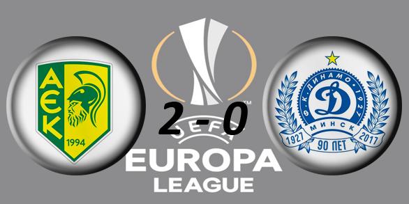 Лига Европы УЕФА 2017/2018 615c1d343116