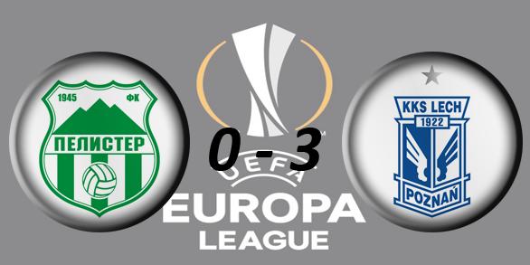Лига Европы УЕФА 2017/2018 9d77284d0f58