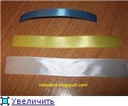Резинки, заколки, украшения для волос 061d4a171bb0t