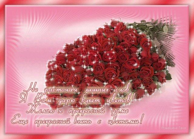 С Днем Рождения Леночка- Ведьмочка 11e904dba5f3