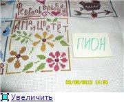 """""""Календарь 2012"""" - вышиваем вместе!!!! C807db05d26dt"""