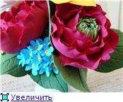 Цветы ручной работы из полимерной глины Da0ff27ce2e3t