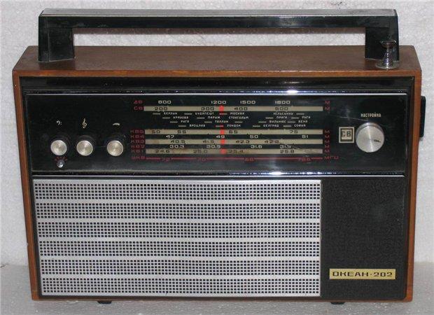 Старое радио 1e70636e25a9
