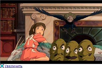 Унесенные призраками / Spirited Away / Sen to Chihiro no kamikakushi (2001 г. полнометражный) 9abc5d64e274t