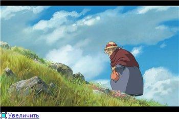 Ходячий замок / Движущийся замок Хаула / Howl's Moving Castle / Howl no Ugoku Shiro / ハウルの動く城 (2004 г. Полнометражный) 7cf515305adat