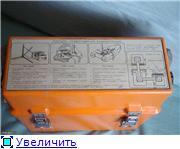 """Радиостанция """"Р-861"""" - Актиния. 9b44a7f69368t"""