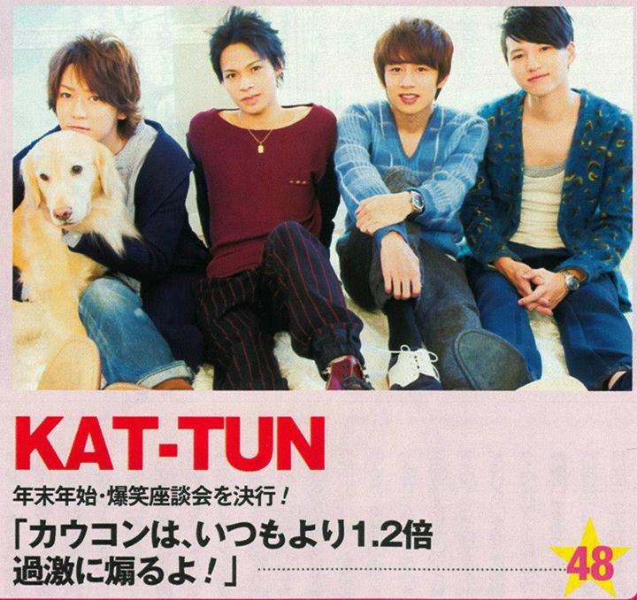 KAT-TUN / カトゥーン - Страница 27 39a88aeb94a0