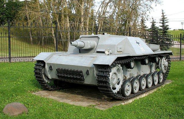 Трак от гусеницы танка Panzerkampfwagen IV 6068fc22dfb3