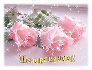 Поздравляем с Днем Рождения Ольгу (my princess) A75b3a46cb37t