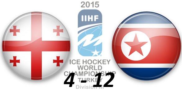 Чемпионат мира по хоккею 2015 9d18bfd7953b