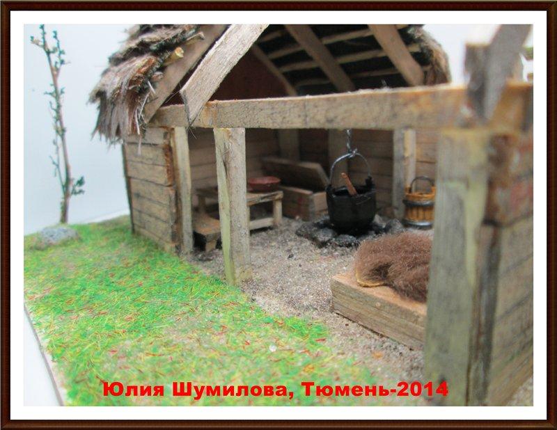 Реконструкция жилища викинга в разрезе с видом внутри, 10в., масштаб 1:100 1baceaad0889