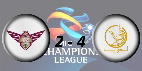 Лига чемпионов АФК 2016 E3564b9df8bb