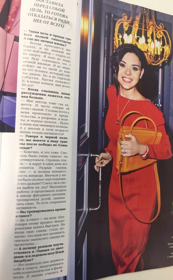 Аделина Сотникова - 2 - Страница 37 B9fcde7fe382