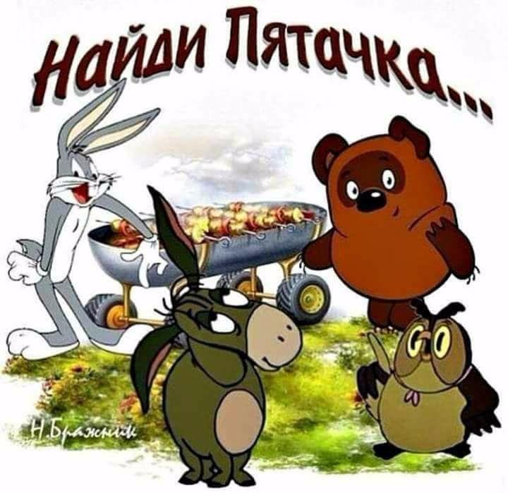 Страничка юмора - Страница 34 5b084785f488