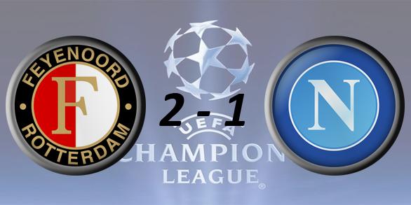 Лига чемпионов УЕФА 2017/2018 - Страница 2 7681c36cbfb6