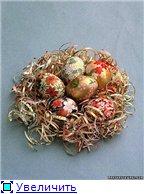 Идеи Декора яиц к Пасхе 82a8c391e3a5t