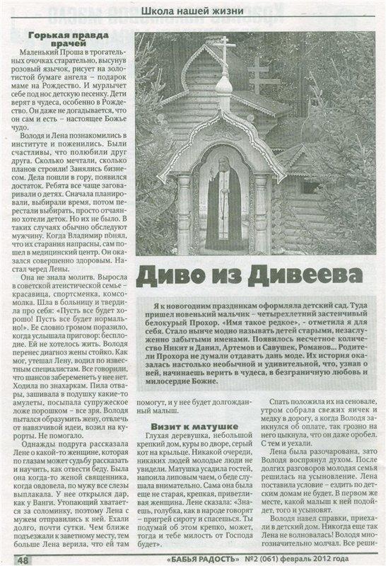 Частушки и стихи Леонтины Луневой F6a32412f321