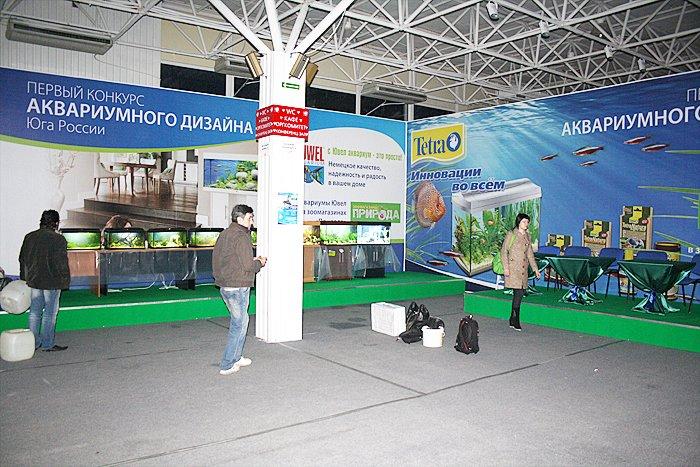 Акваконкурс Юга России 2012 92d9270d8d6f