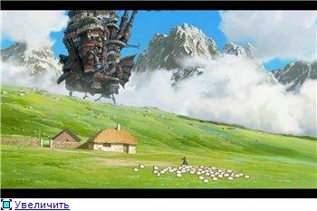 Ходячий замок / Движущийся замок Хаула / Howl's Moving Castle / Howl no Ugoku Shiro / ハウルの動く城 (2004 г. Полнометражный) 3d8b5610533et