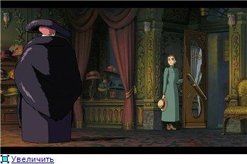 Ходячий замок / Движущийся замок Хаула / Howl's Moving Castle / Howl no Ugoku Shiro / ハウルの動く城 (2004 г. Полнометражный) 74d9f169d674t