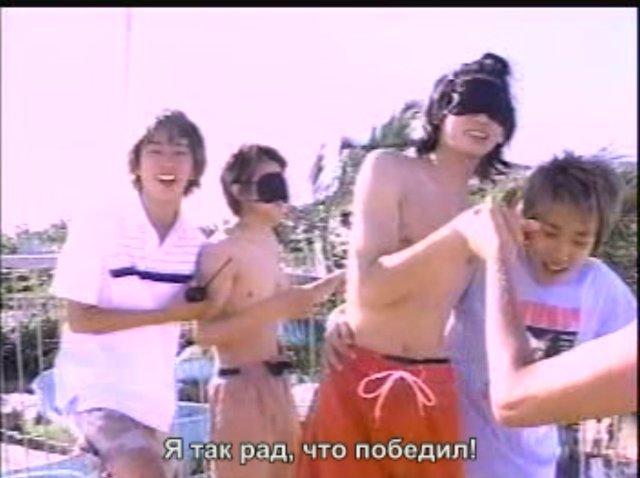 ARASHI. Радужные мальчики - 3 - Страница 10 0130ca198504