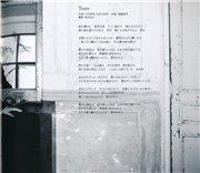 ARASHI. Радужные мальчики - 4 - Страница 15 3dcd18a5476et
