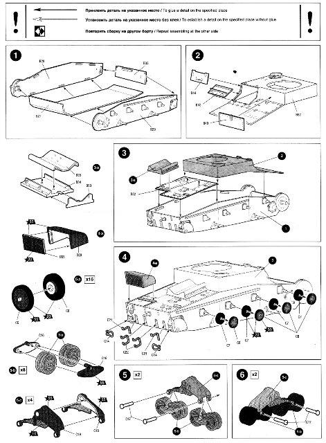 Обзор моделей танка Т-26 (и машин на его базе). 00cf793abb95