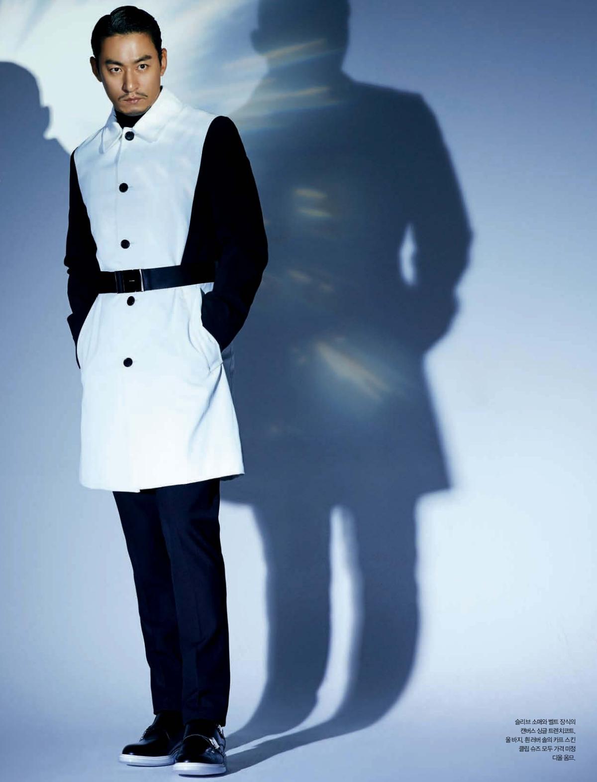 Жожик, его величество Император Чу Чжин Мо ♛- 2 - Страница 4 041dbfd2199e