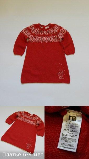 Одежда для девочки от 0 до 3-х лет, после одного ребенка, много всего Ec586c655b96