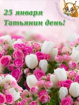 Сегодня праздник - Страница 3 314e0770705c