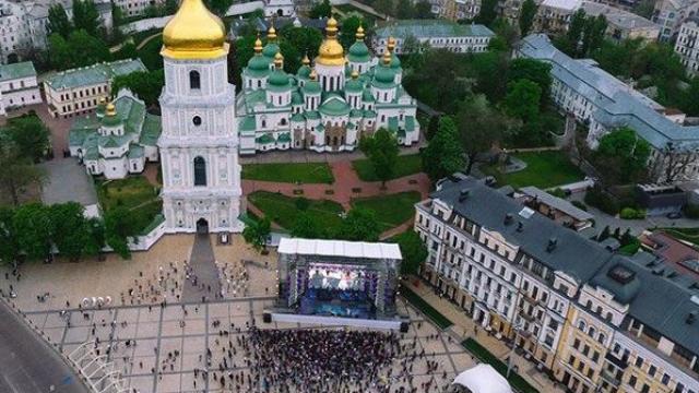 Евровидение - 2017 - Страница 10 F92a44dd7cc4