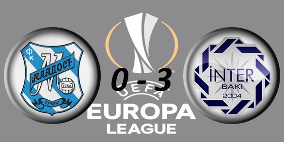 Лига Европы УЕФА 2017/2018 1d5655a23a76