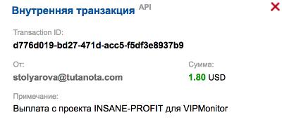 INSANE PROFIT - insane-profit.com Cae4cced538d