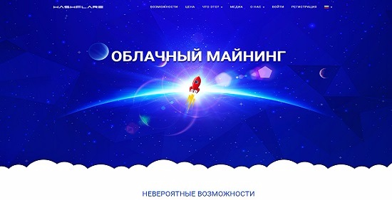 Trustmonitoring.com - это мониторинг различного заработка в интернете. 09169f185568