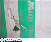 Тестирование лилий 2012 - Страница 6 Ba93ce7a470ct