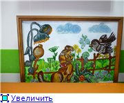 Детские выставки творчества! 02b41772aca0t