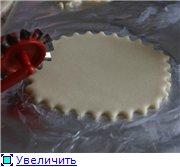 Упаковки и подставки Пасхальные 3d9d134e344bt