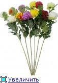 Искусственные цветы, товары для флористики Eb4738cddfcct