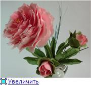 Цветы ручной работы из полимерной глины - Страница 3 5604505246adt